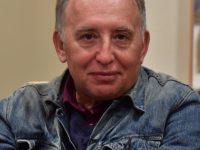 БУТУНИН ЮРИЙ АЛЕКСЕЕВИЧ / МОСКВА