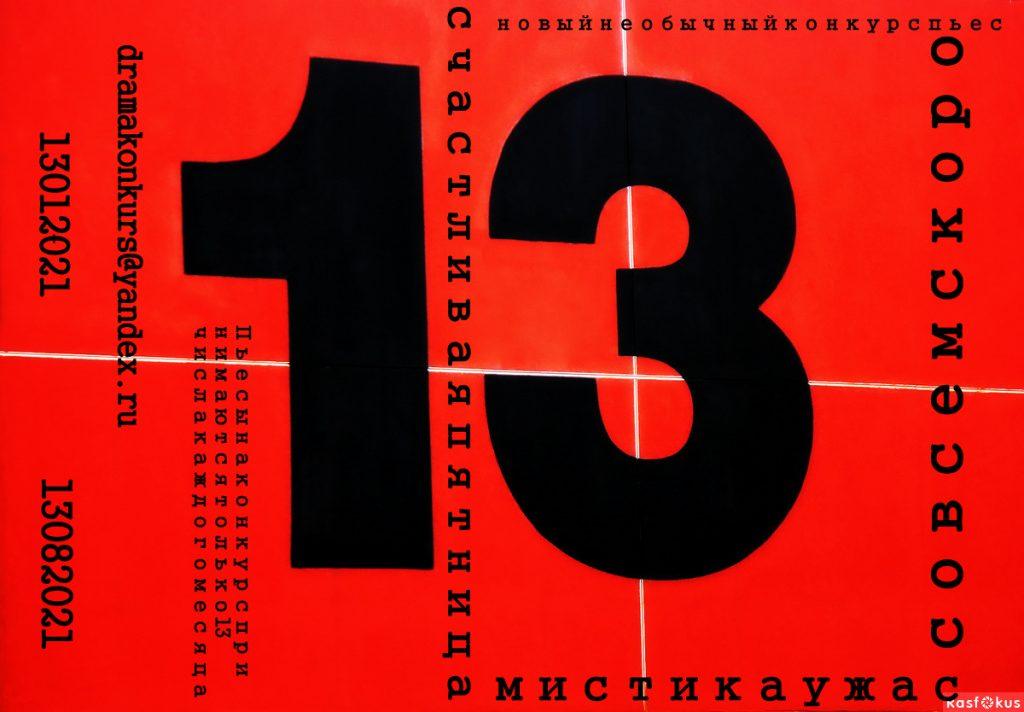 Это изображение имеет пустой атрибут alt; его имя файла - К13-1024x712.jpg